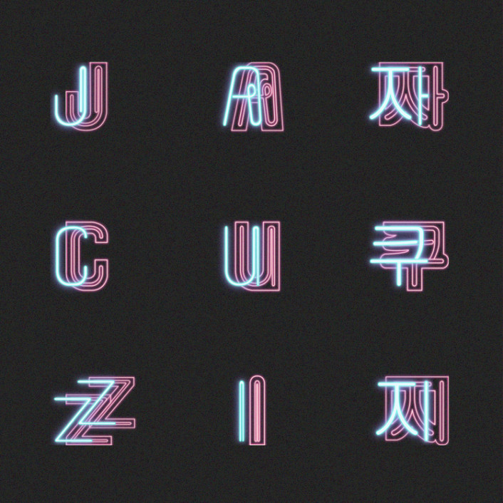 Santigold's 'Disparate Youth' Gets Exciting Remix From New Hawaii Producer Jacuzzi : Chill Indie / Bass [Free Download] - Featured Image