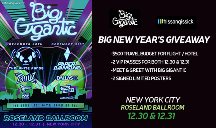 [GIVEAWAY] Win A Flyaway Experience to Big Gigantic's 2 Night NYE in New York City With Travel Budget and Meet & Greet - Featured Image