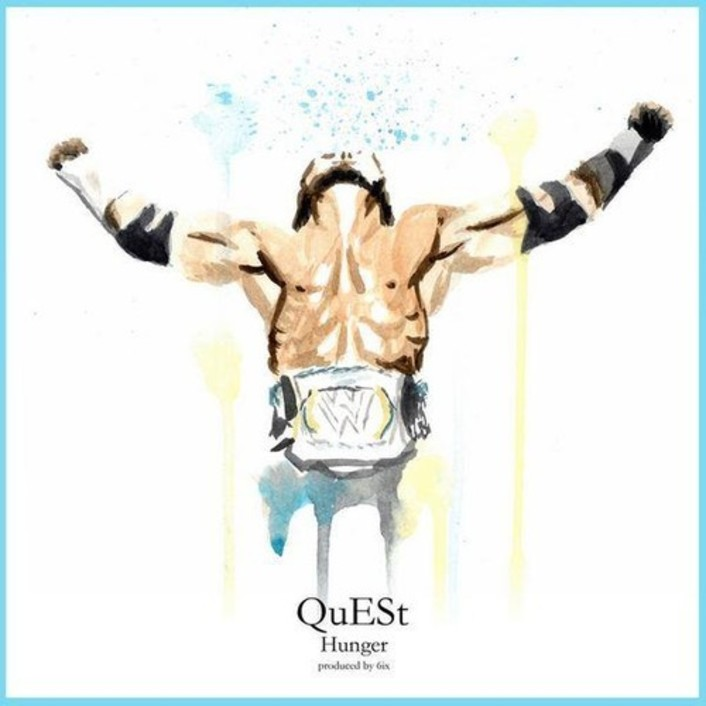 """VMG Rapper QuESt Releases His Best Song Yet With """"Hunger"""" - Featured Image"""