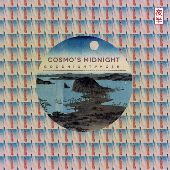 "Cosmo's Midnight Deliver Stunning Two Original Tracks ""Goodnight / Moshi"" : Island Chill Trap / Indie Electronic [Free Download] - Featured Image"