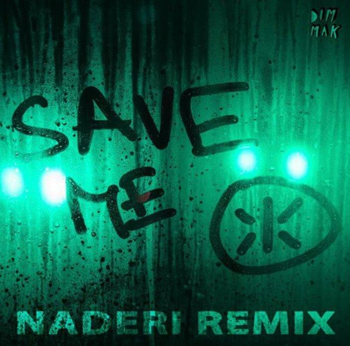 [PREMIERE] Keys N Krates - Save Me (Naderi Remix) : Refreshing Future Bass / Trap Remix - Featured Image